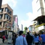 『韓国ソウル大学路−テハンノ−の劇場にて』の画像