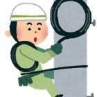 『電気工事士の勉強内容』の画像