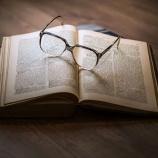 『伝説の投資家ピーター・リンチに学ぶ、9つの鉄則』の画像