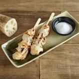『【ローソン:串もの】減量中におすすめな串物2本(ささみれんこん&肉巻き餃子串)』の画像