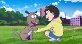 【おそ松さん】第19話 感想 十四松と犬【3期】