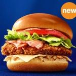 日本マクドナルドが上級路線の新製品「クラブハウスバーガー」発売 ビーフとチキンの2種類用意