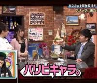 【日向坂46】若林さんの推しメンって  おたけと小坂とお寿司じゃなくて、本当は富田じゃない?