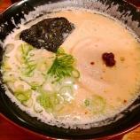 『西川口駅前の家系ラーメンで博多とんこつを食べる』の画像