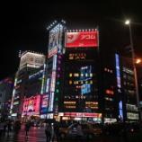 『Xperia Z2 SO-03F で ... 夜~花 です!』の画像