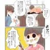 お姉ちゃぁああん!!(涙
