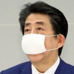 安倍総理は東日本大震災以降ずっと毎月、今日まで給与返納を続けていた。