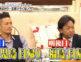 TOKIOの松岡って最近急に痩せ過ぎじゃね?