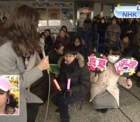 【乃木坂46】NHKで乃木ヲタが発見されるwwww