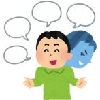 加藤浩次「宮迫さん、なんでフライデーに嘘ついたの?」宮迫「それはね…」
