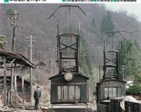 『Rail No.85 1月21日(月)発売』の画像