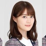 『【乃木坂46】いくちゃんから衝撃的なモバメが・・・ 大丈夫かこれ!?』の画像