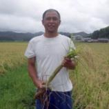 『契約農家さんが増えました』の画像