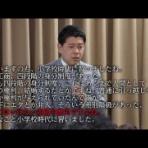 長谷川豊 公式コラム 『本気論 本音論』