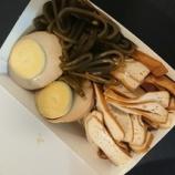 『今日の昼ごはんは』の画像