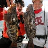 『11月 5日 釣果 ロックフィッシュ ジギングは中止』の画像