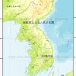 『何時も間違ってばかりいる韓国の対日分析が今回は正解!因みに最大の間違いが「日本は朝鮮半島併合を再び狙っている」』の画像
