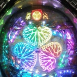 『6月13日 小岩パパ 吉宗4』の画像