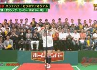 本田仁美の「ダンシング・ヒーロー」をご覧ください