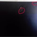 『液晶保護シートを買いました(02/16 23:26 追記)』の画像