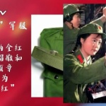 【動画】中国、人民解放軍の歴代の軍服の変化を1分程度で振り返ってみましょう! [海外]