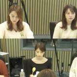 『泣ける・・・最後は生駒里奈から『乃木坂46のANN』コメントがオンエア!!キタ━━━━(゚∀゚)━━━━!!!』の画像