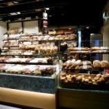 『Bäckerei Terbuyken(ベーカリー テルバイケン)』の画像