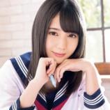 『【日向坂46】小坂菜緒が発言!!『目標は西野七瀬さんです・・・』 』の画像