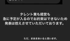 【元乃木坂】大丈夫か・・・? 中田花奈、これは心配・・・。
