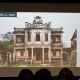 『老屋顔トークイベント「台湾レトロ建築の歩き方〔再訪編〕――離島の老屋と日式建築」を開催しました! (2019年4月14日)』の画像