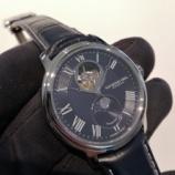 『美しい時計 【レイモンド・ウェイル 】』の画像
