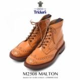 『入荷 | Tricker's (トリッカーズ) M2508 MALTON バーニッシュ×コマンド 【ACORN ANTIQUE】』の画像