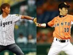 巨人ファン・香川真司と阪神ファン・乾貴士のやり取りが面白いと話題w