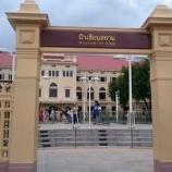 『【バンコク観光】サイアム博物館 ===ワット・ポーの隣にある楽しめる博物館===』の画像