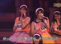 【AKB48】リクエストアワー2013 1日目、田野優花まとめ