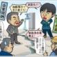 飛田新地の顧問弁護士の経歴について橋下氏認める。