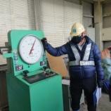『残存型枠(プロテロックピアス)工場検査』の画像
