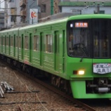 『京王8000系 高尾山トレイン』の画像