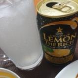 『「レモン・ザ・リッチ 濃い味ドライレモン」SAPPOROチューハイ』の画像