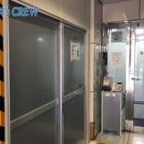 『ケーズ・クルーの本社はエレベータ工事中です。』の画像