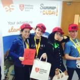 『ドバイ・ジュニアキャンプ実施校ES Dubai オンライン留学セミナー』の画像