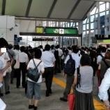 『【副業】副収入ないサラリーマンは台風で大混乱のなか通勤せざるを得ない』の画像