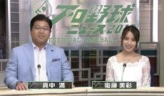 【乃木坂46】もうすぐか…衛藤美彩、ウェディングドレスみたい…