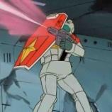 『ガンダム世界のビーム兵器ってどのくらい強いの?』の画像