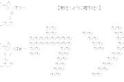 【北朝鮮】23~25日に核実験場廃棄