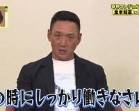 【悲報】金本さんが大山に苦言・・・
