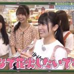 欅坂46 NEWS TIMES