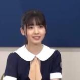 『【乃木坂46】おい!!バレンタインまでやめろwwwwww』の画像
