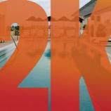 『【IHG】リモートワーク利用などの連泊に嬉しいキャンペーン!2泊ごとに2,000ボーナスポイント!』の画像