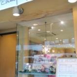 『'2012 Birthday~【ア・ラ・カンパーニュ】トアロード店でバースディーキ🍰』の画像
